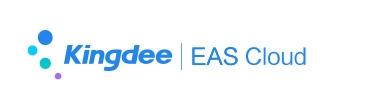 金蝶-EAS